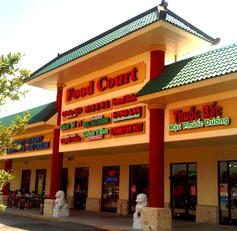 Food Court Entrance to the Saigon Mall