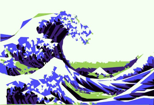 The Wave that Washes us all