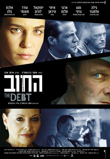 Picture of The debt - #8