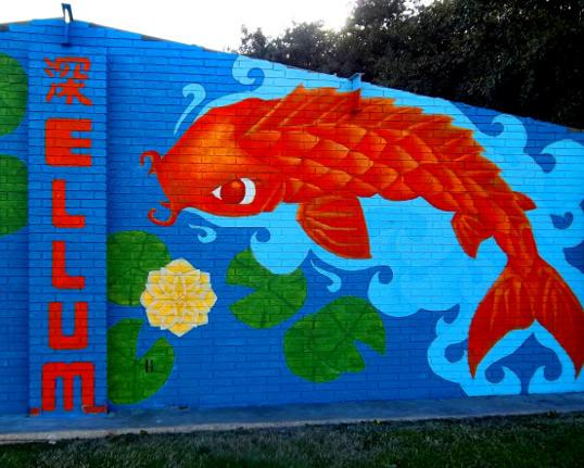 ellum_goldfish1