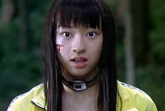 Takako Chigusa  (Girl #13)  from Battle Royale - in this one, she gets to wear the yellow jumpsuit