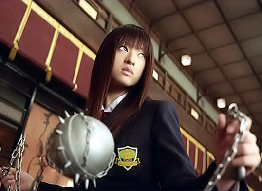 The same actress as Gogo Yubari in Tarantino's Kill Bill Volume 1