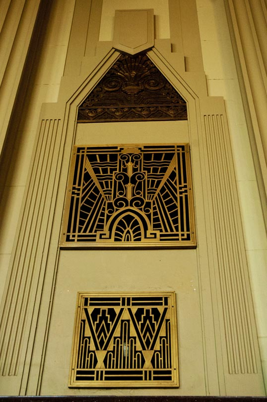 Art Deco ventilation screen, T&P Waiting Room, Fort Worth, Texas