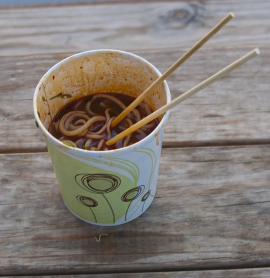 Spicy Beef Noodles from Monkey King Noodle Company