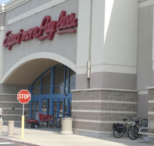 Bike racks tucked away at the Super Target store.
